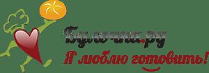 Булочка.ру— рецепты сфото