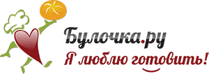 Булочка.ру — рецепты с фото
