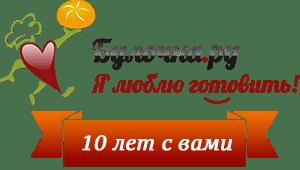 Булочка.ру