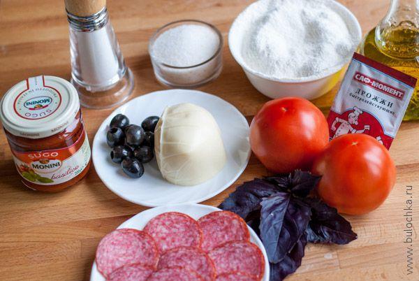 Ингредиенты на одну домашнюю пиццу