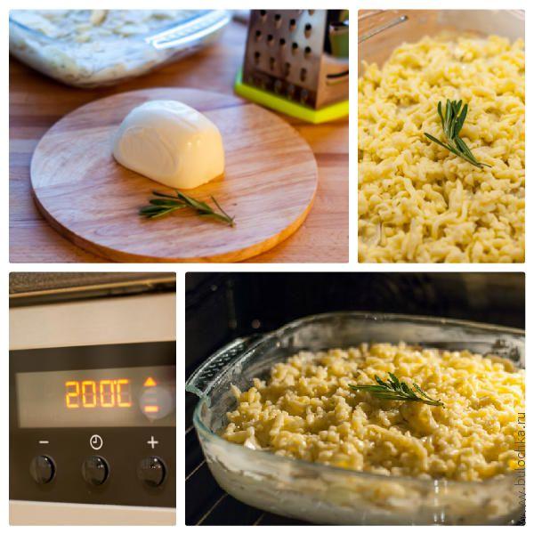 Добавляем сыр и отправляем на 40 минут в духовку