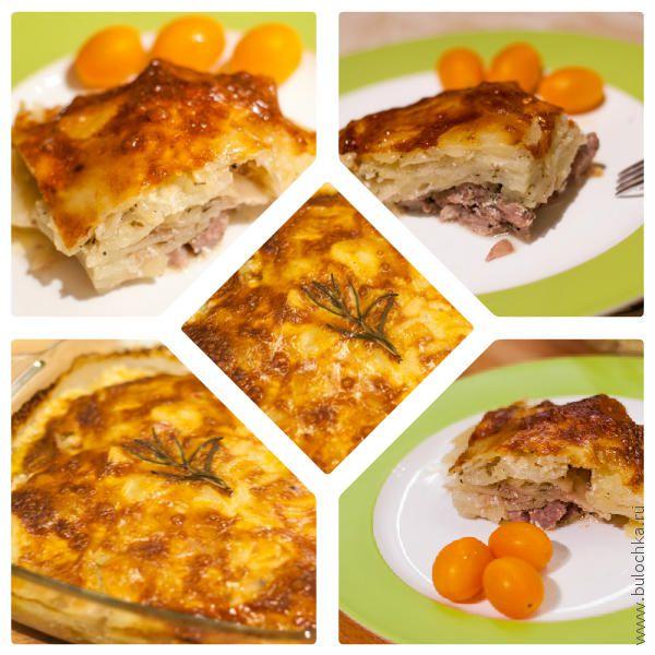 Картофель по-французски готов!