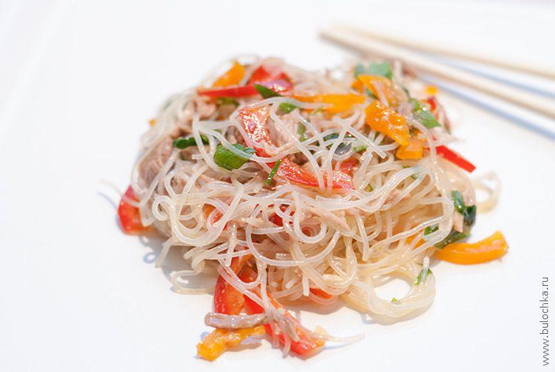 Салат сфунчозой иговядиной по-китайски