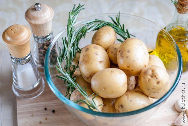 Ингредиенты для картофеля, запеченного с розмарином