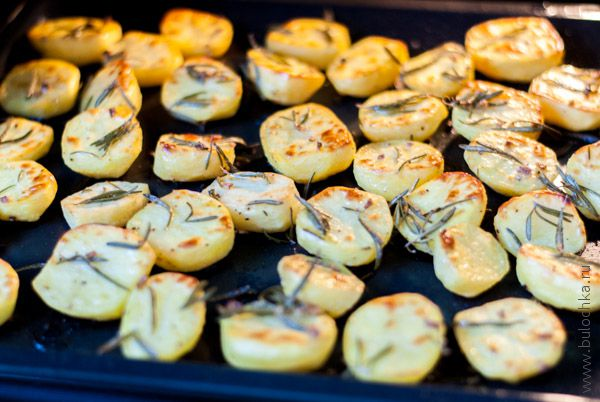 Картофель, запеченный с розмарином готов!