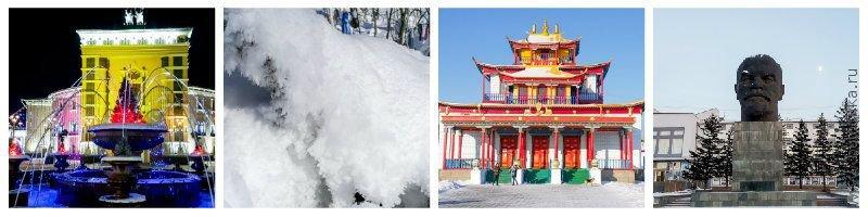 Новогодний Улан-Удэ