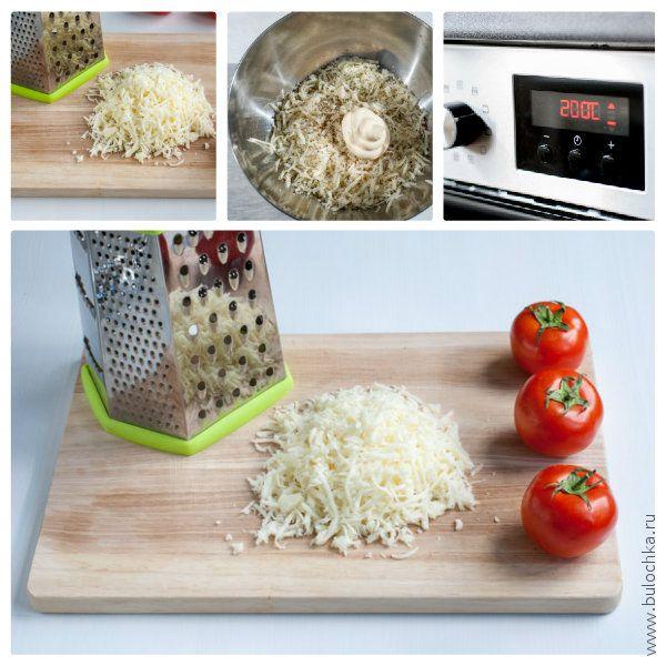 Готовим смесь из сыра и ароматных трав, разогреваем духовку
