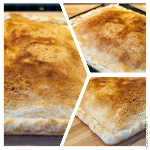 Пирог из слоеного теста готов!