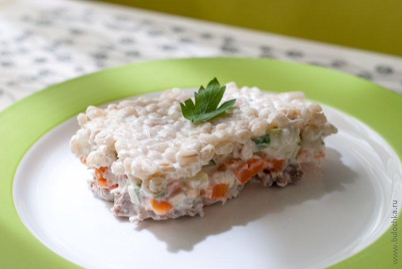 Салат сперловкой «Жемчужный»