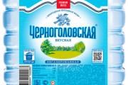 Отзыв оводе «Черноголовская»