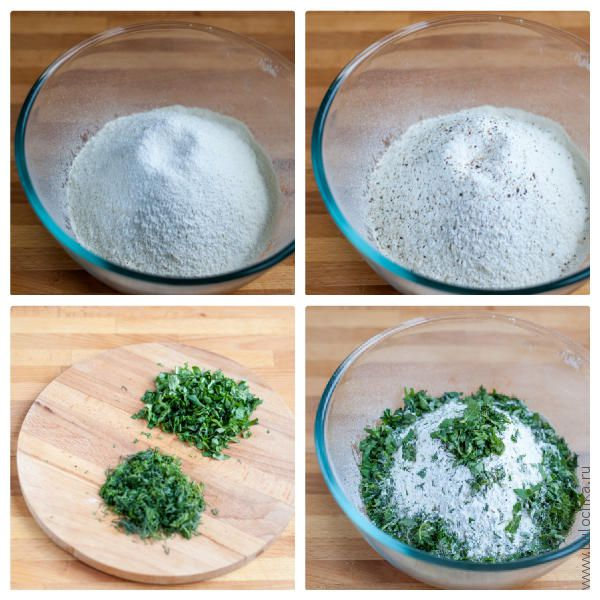 Подготавливаем сухие компоненты: муку, соль, разрыхлитель, зелень