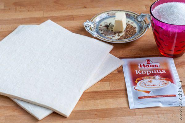 Ингредиенты для приготовления ушек из слоеного бездрожевого теста