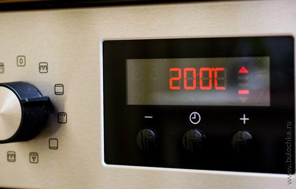 Разогреваем духовку до 200С