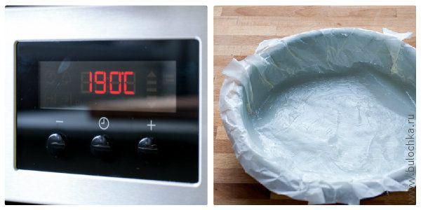 Разогреваем духовку и готовим форму для выпечки