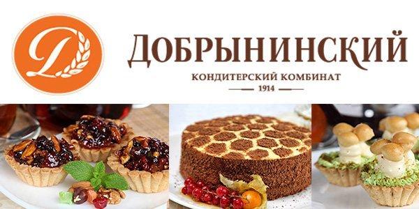 Отзыв опродукции кондитерского комбината «Добрынинский»