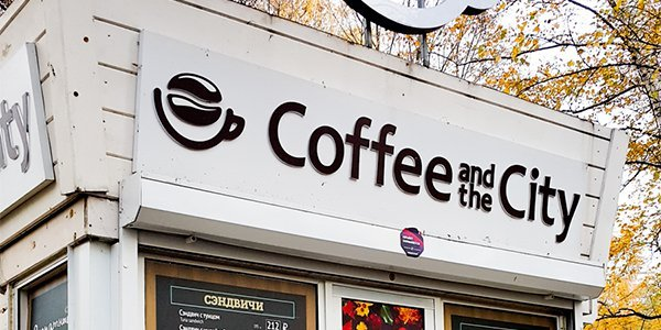 Отзыв о мини-кофейне Coffee and the City