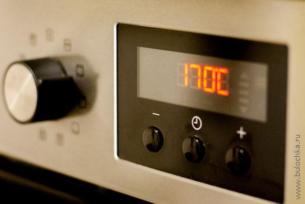 Разогреваем духовку до 170 градусов