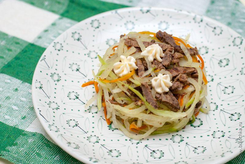 Салат из зелёной редьки и говядины