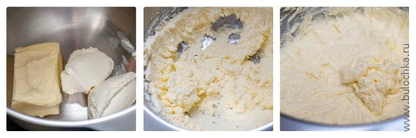 Готовим сливочный крем из масла, мягкого сыра и сахарной пудры