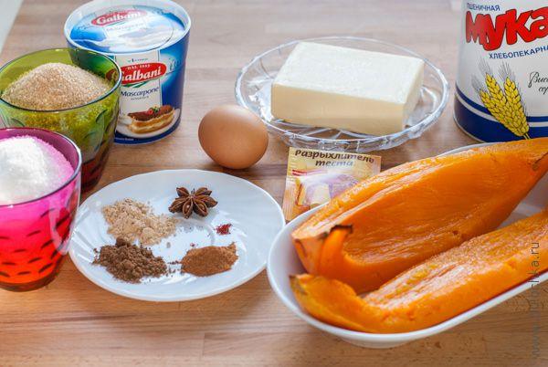 Ингредиенты на тыквенное печенье
