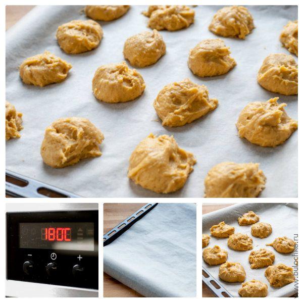 Разогреваем духовку, отсаживаем печенье на противень, отправляем печься на 20 минут