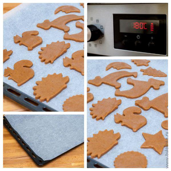 Разогреваем духовку до 180 и отправляем печенье печься на 8-10 минут