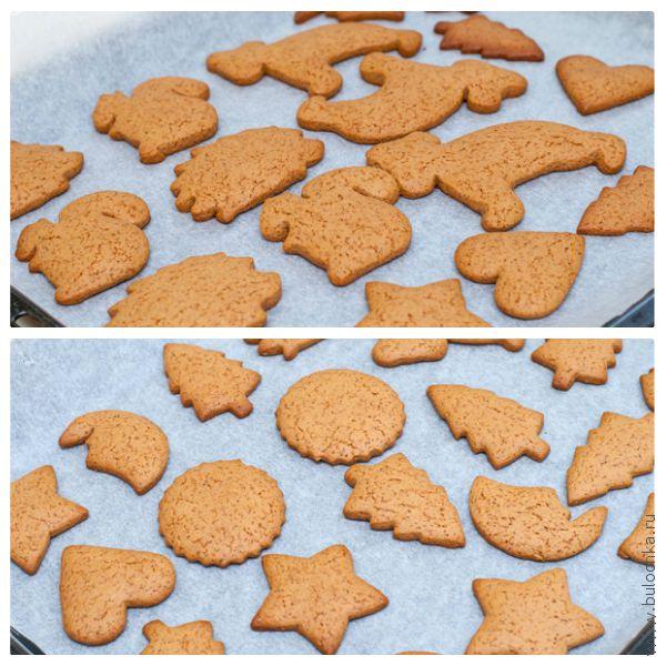 Достаём печенье из духовки
