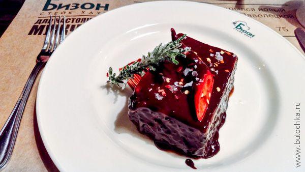 Десерт «Бизон» в шоколаде