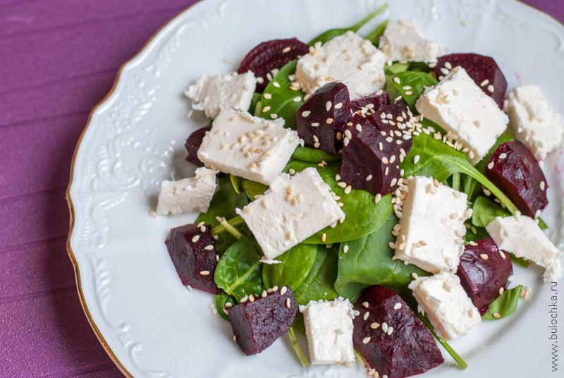 Салат со свеклой, шпинатом и козьим сыром