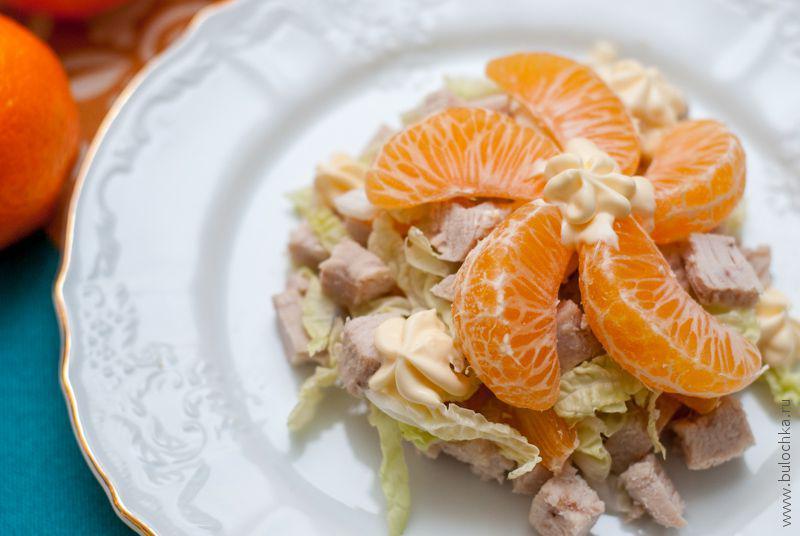 Салат синдейкой имандаринами