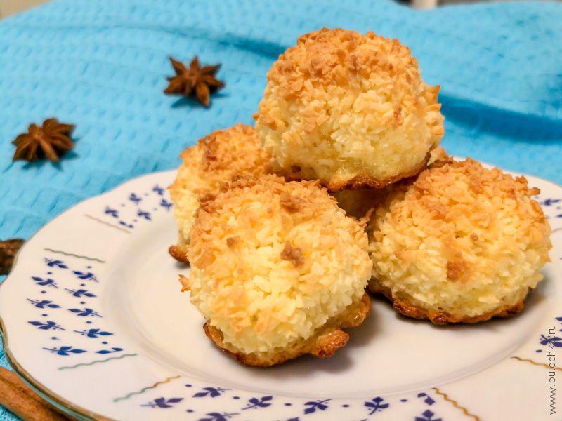 Печенье с кокосовой стружкой готово!