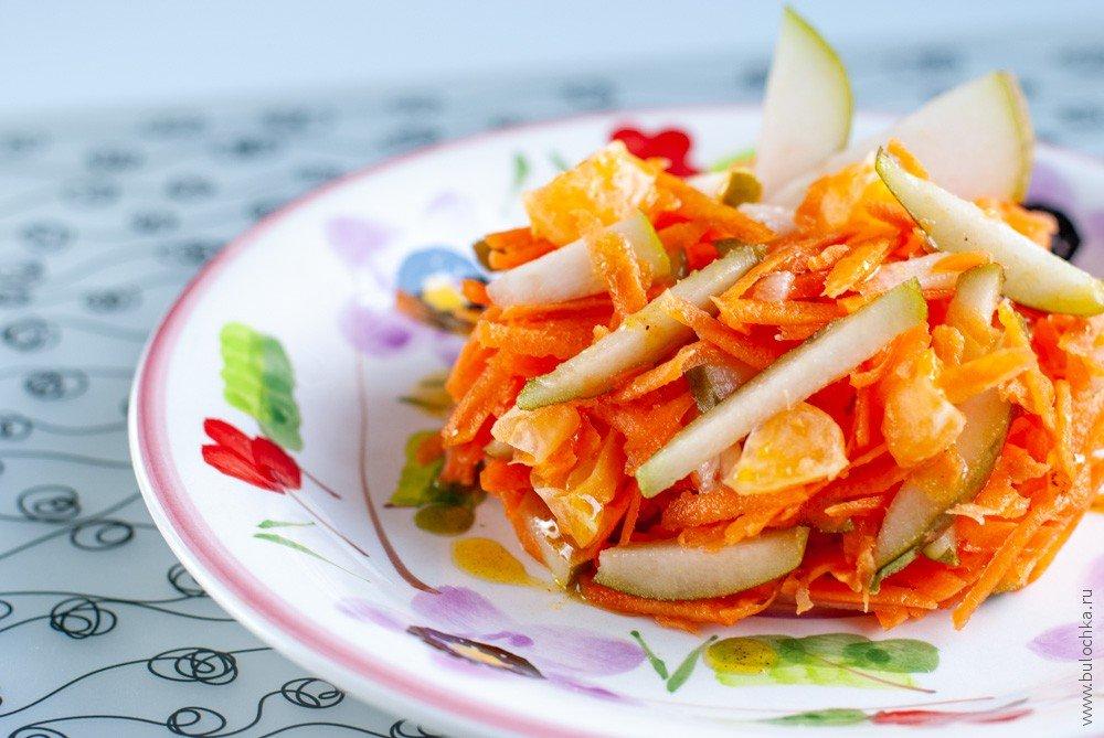 Салат изморкови, груши имандаринов