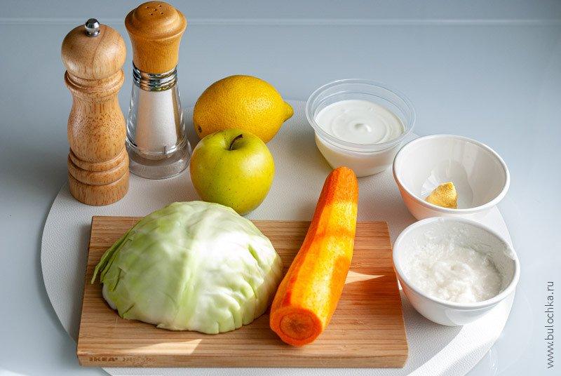 Ингредиенты салата «Коул Слоу»