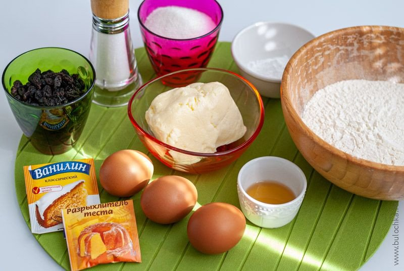 Ингредиенты для приготовления Столичного кекса с изюмом