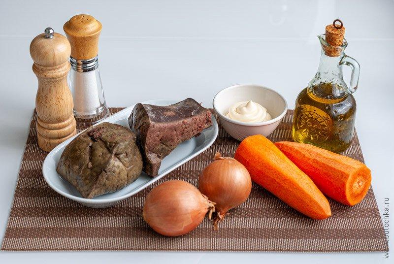 Ингредиенты для салата из говяжьей печени и моркови