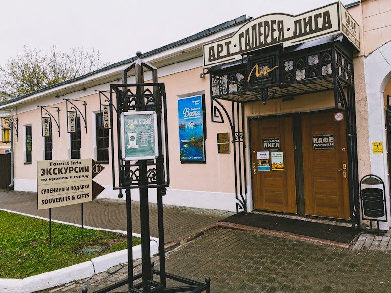 Где вкусно покушать в Коломне или «Намёки» на отличную еду